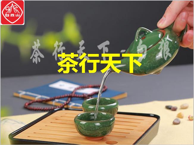 白狼养生茶无人直播批量上传日发无限